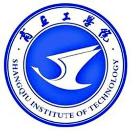 商丘工学院